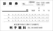 s04-e69bb4e696b0e6b888e381bf