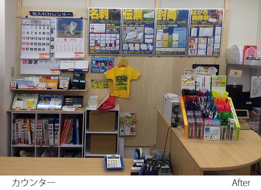 はんこ屋さん21上野店②